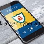 ウクライナのサイバー攻撃|あなたの会社のホームページは大丈夫?