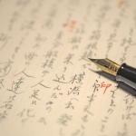 ホームページの原稿作成にかける思い|ホームページ制作会社 バーブワイヤー