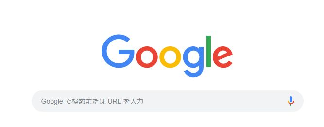 高品質なコンテンツとは|googleの肩を持つわけではないのですが~ ホームページ制作会社 バーブワイヤー