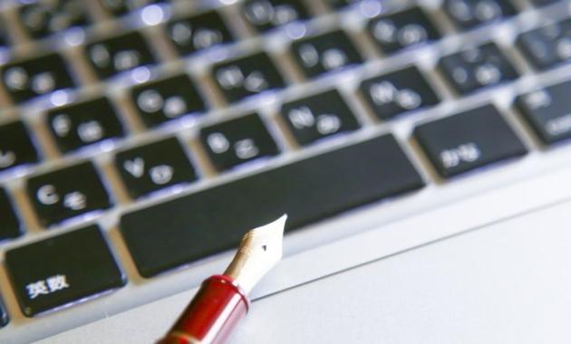 プロのライターによるライティング業務を承ります|ホームページの活用支援サービスは大阪のWEB制作会社 バーブワイヤーにお任せください