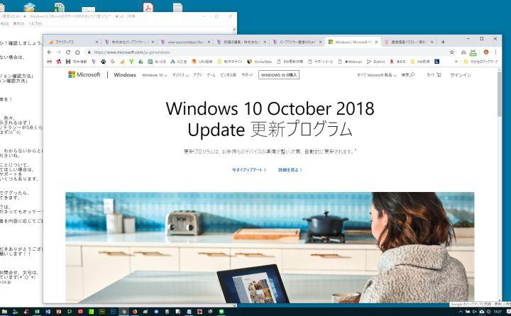 Windowsのサポートが終わるって?|大阪で、ホームページの制作なら株式会社バーブワイヤーにご相談ください。