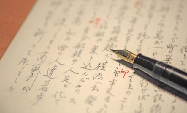 コンテンツ(原稿)が独自性を持つために必要なこと|大阪府吹田市 ホームページ制作会社 バーブワイヤー