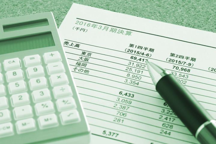 ホームページ制作にも使える「小規模事業者補助金」|大阪のWEBサイト制作、WEBコンテンツ制作会社 バーブワイヤー